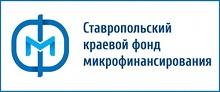 Ставропольский краевой фонд
